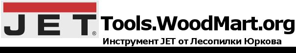 JetTools от Лесопилки Юркова